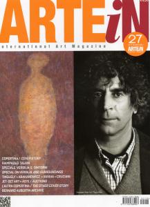 ARTEIN2015 01