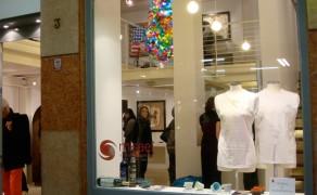 Showroom Vicenza